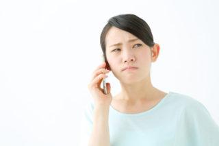 【苦情2万件】料金を引き下げても、携帯サービスの苦情が多いわけ