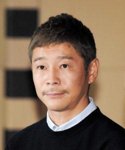 ZOZO前澤氏、お年玉企画終了で「フォロー解除」がすごいことに